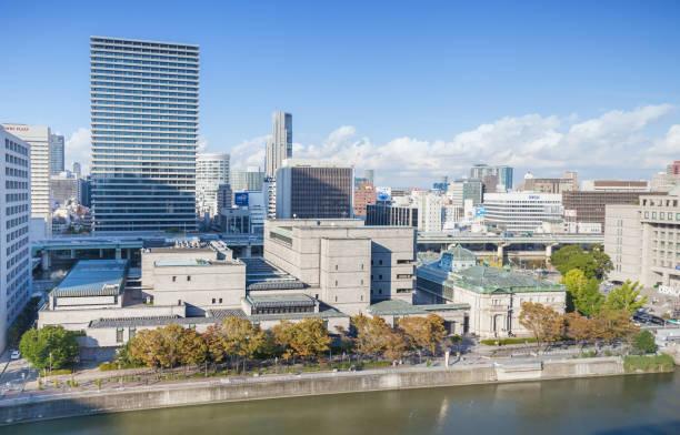 日本銀行大阪支店・新ダイビル - 日本銀行 ストックフォトと画像