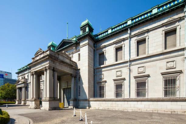 日本銀行大阪支社 - 日本銀行 ストックフォトと画像