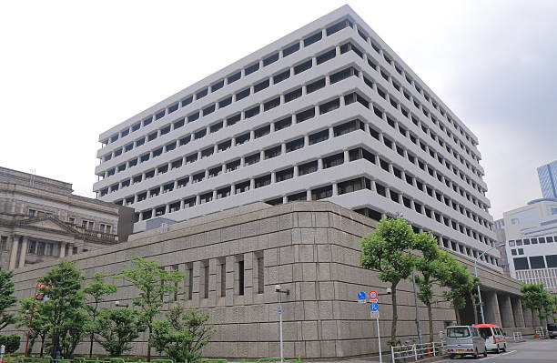 日本銀行 - 日本銀行 ストックフォトと画像