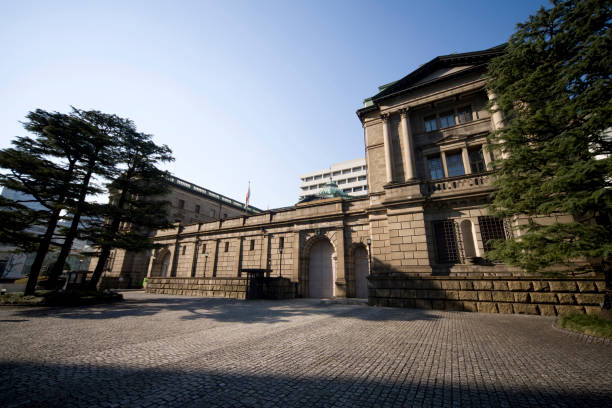 Bank of Japan stock photo