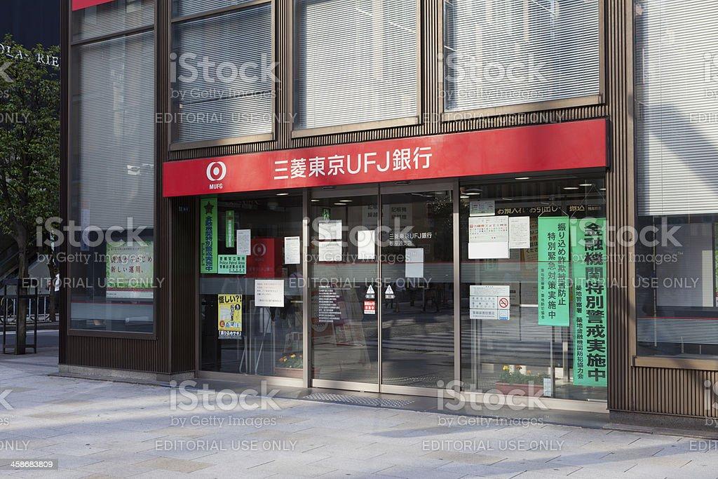Bank of Tokyo-Mitsubishi UFJ stock photo