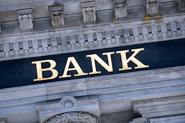 銀行の看板の建物外観。 ストックフォト