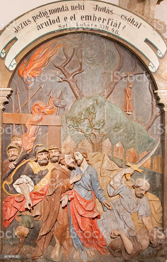 Banka Stiavnica -  The Betrayal of Judas carved relief stock photo