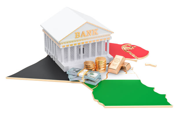 banking system in kuwait concept. 3d rendering isolated on white background - kuwait currency stock photos and pictures