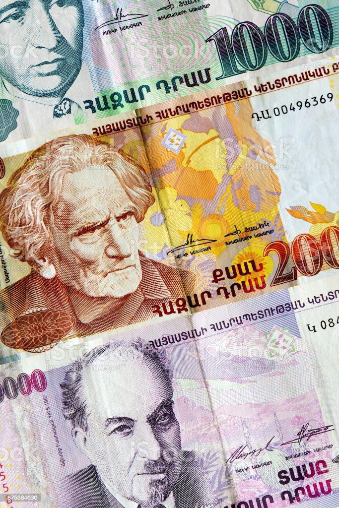 Banknotes 20000 dram of the Republic of Armenia stock photo
