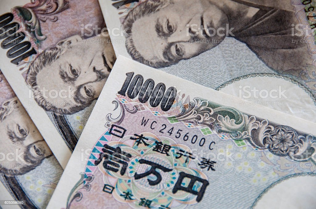 Banknotes of the Japan – Foto