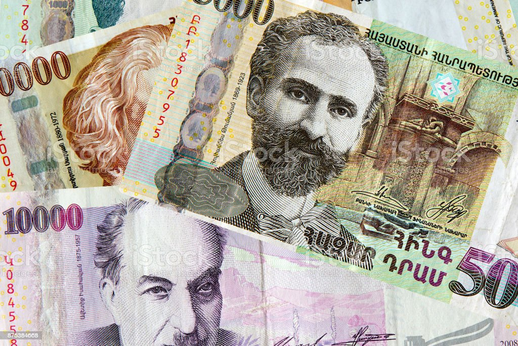 Banknotes of the Republic of Armenia stock photo