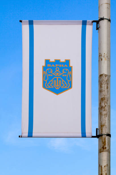 Banner of the city of Varna stock photo