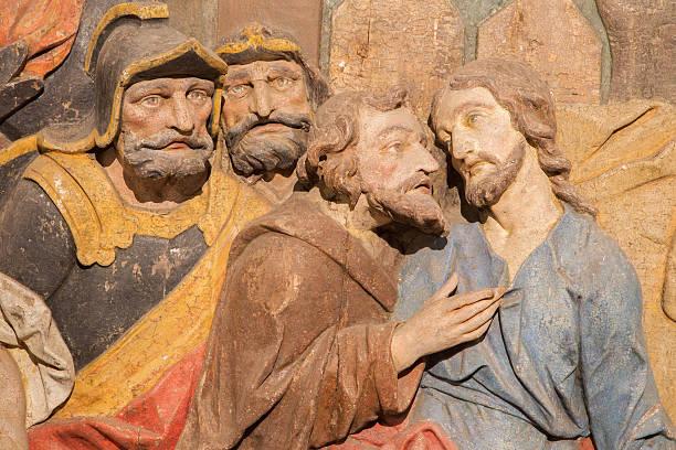 Banska Stiavnica -  The Betrayal of Judas carved relief stock photo