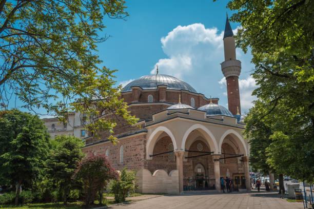 Banya Bashi Mosque, Sofia, Bulgaria stock photo