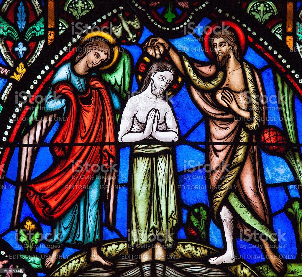 Baptism of Jesus by Saint John the Baptist stock photo