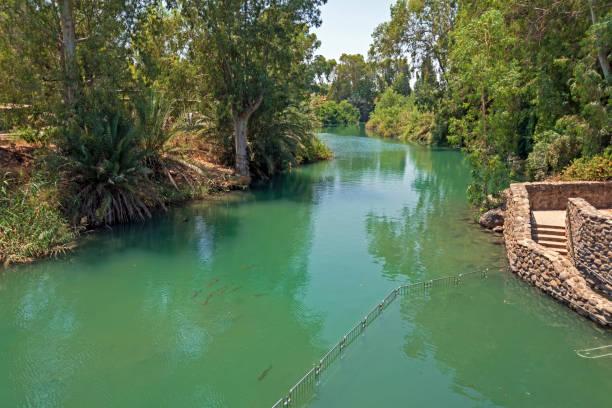 baptismal area of the jordan river - крещение стоковые фото и изображения