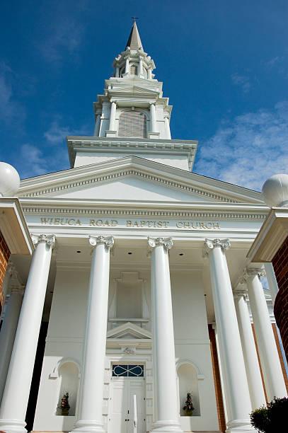 Baptist church on a sunny day stock photo