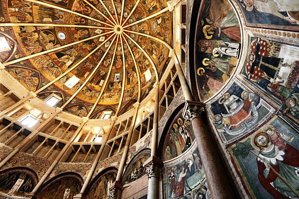 Baptistery of Parma stock photo
