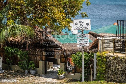 istock Bar do Cachorro at Vila dos Remedios Village - Fernando de Noronha, Pernambuco, Brazil 880565226