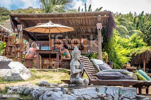 istock Bar do Meio at Praia da Conceicao - Fernando de Noronha, Pernambuco, Brazil 880514960