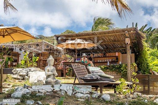 istock Bar do Meio at Praia da Conceicao - Fernando de Noronha, Pernambuco, Brazil 880515158