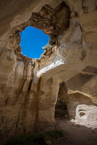 Bar Kochba Höhlen, Israel – Foto