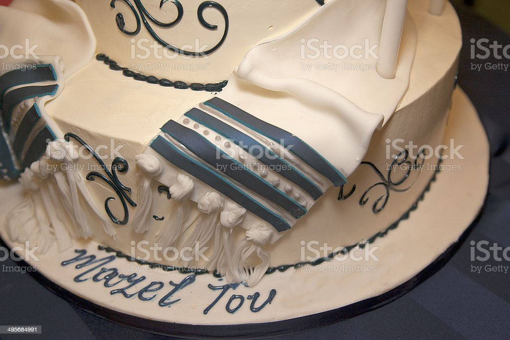 Bar Mitzvah gâteau - Photo