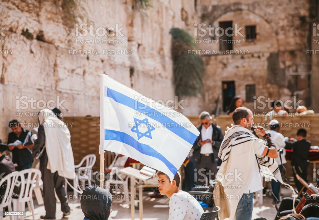 Bar Mitzvah in Jerusalem stock photo