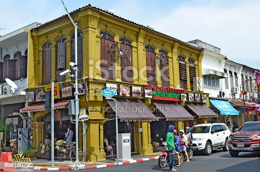 istock Bar with an eccentric decoration in Phuket Town 896160790