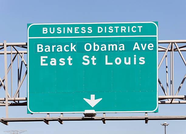 "Barack Obama Avenue ""A Barack Obama Avenue road sign in East St. Louis, Illinois."" barack obama stock pictures, royalty-free photos & images"