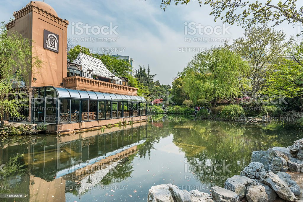 barbarossa restaurant in people's park shanghai china royalty-free stock photo