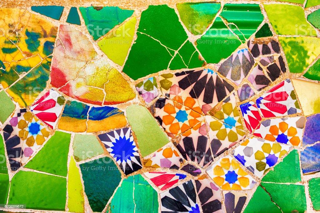 Barcelona, Catalonia, Spain: thePark Guell of Antoni Gaudi stock photo