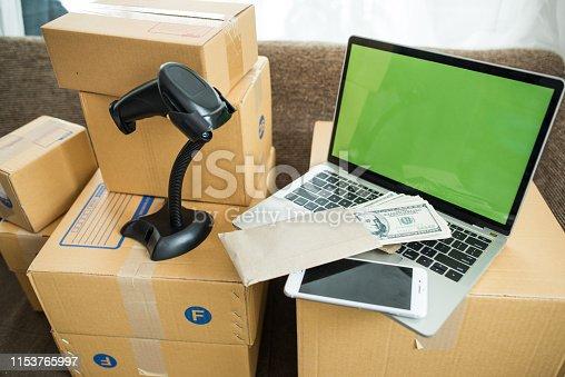 istock Barcode Machine with box 1153765997