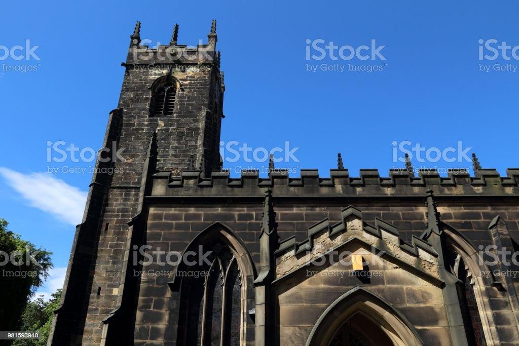 Barnsley Saint Marys stock photo