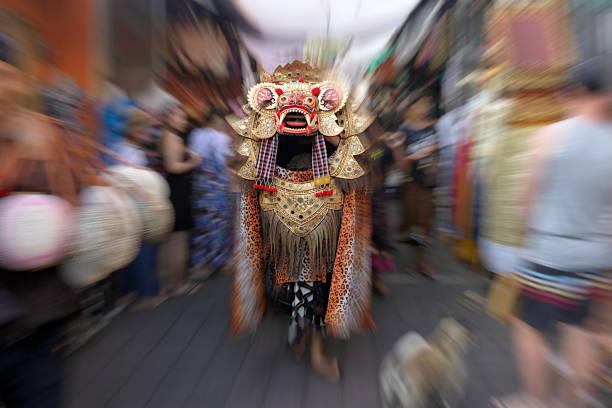 Barong Dance Ubud Bali Indonesia stock photo