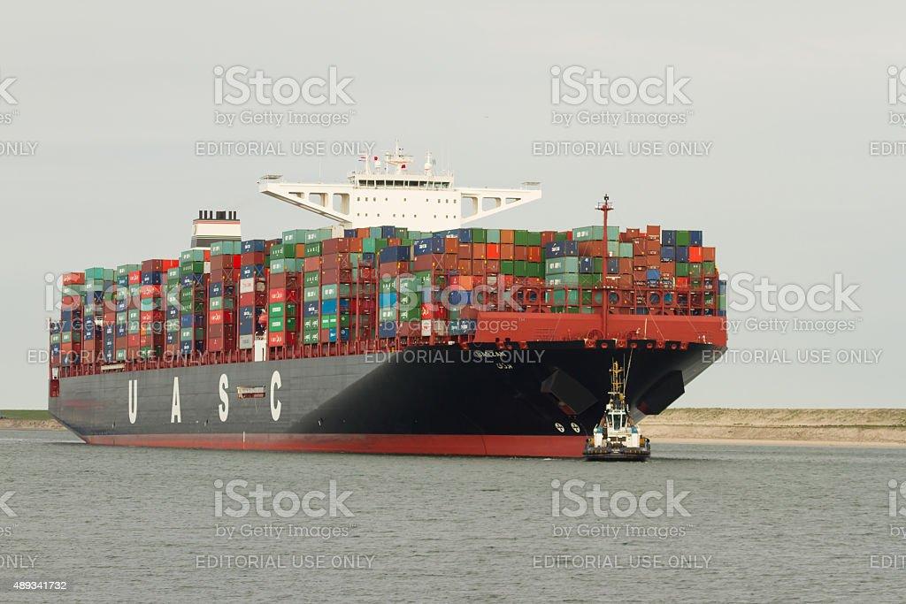 U.A.S.C Barzan arrives in Rotterdam stock photo