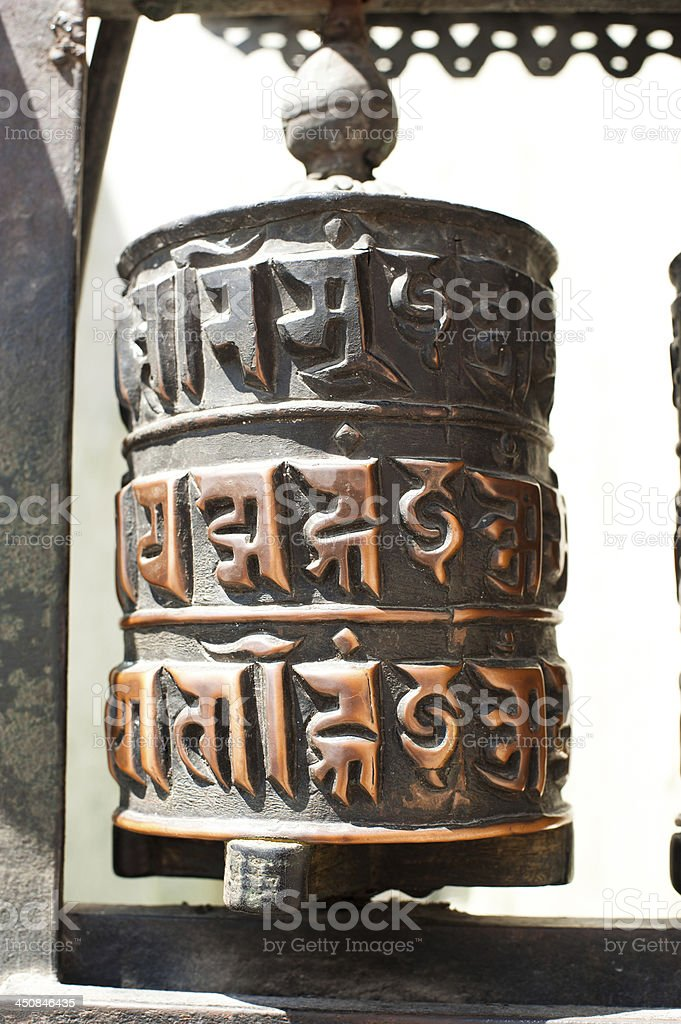 Bas relief with elephants and vajra. Napal royalty-free stock photo