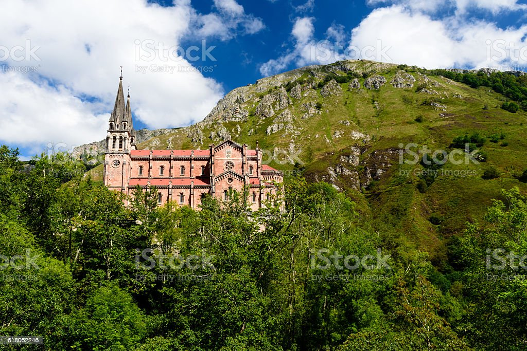 Basilica of Our Lady Battles stock photo