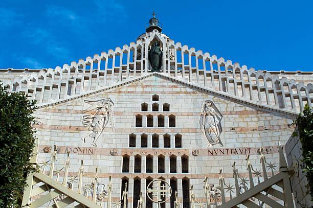 Basilika der Verkündigung Mariä in Nazareth, Israel – Foto