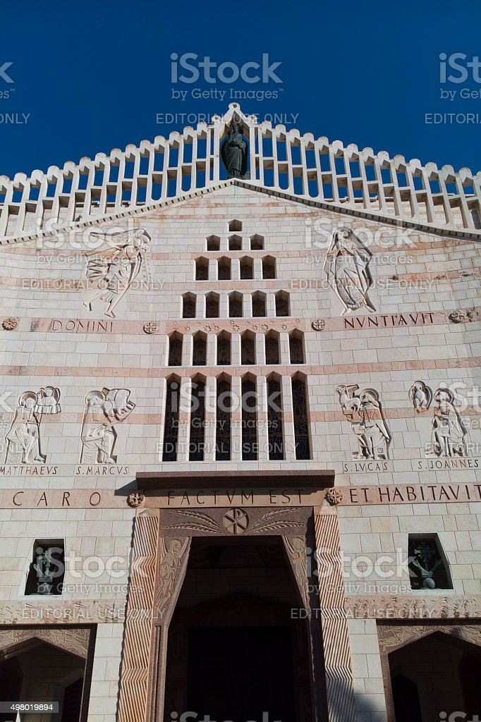 Basilica of the Annunciation Nazareth, from outside, Israel stock photo