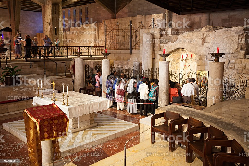 Basilica of the Annunciation, Nazareth, Israel stock photo