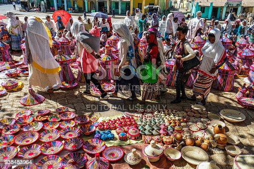 istock Basket market in Aksum, Ethiopia 938483964