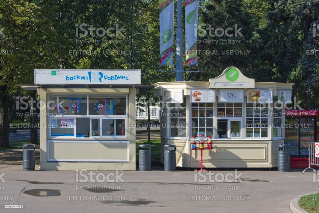 MOSCOW, RUSSIA - SEPTEMBER 15, 2014: Baskin Robbins ice cream  small shop in autumn city NATIONAL park. Baskin-Robbins has more than 7,300 shop locations in nearly 50 countries