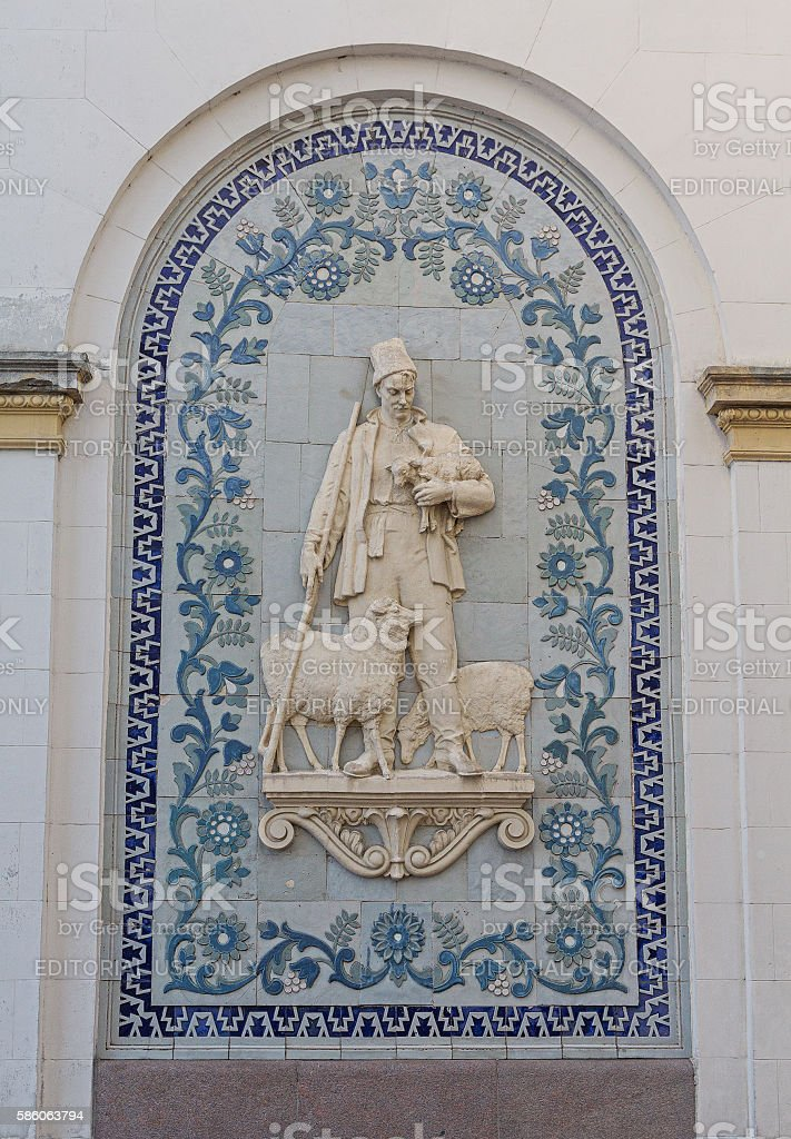 Bas-relief of the Soviet era in the building. Kiev, Ukraine stock photo