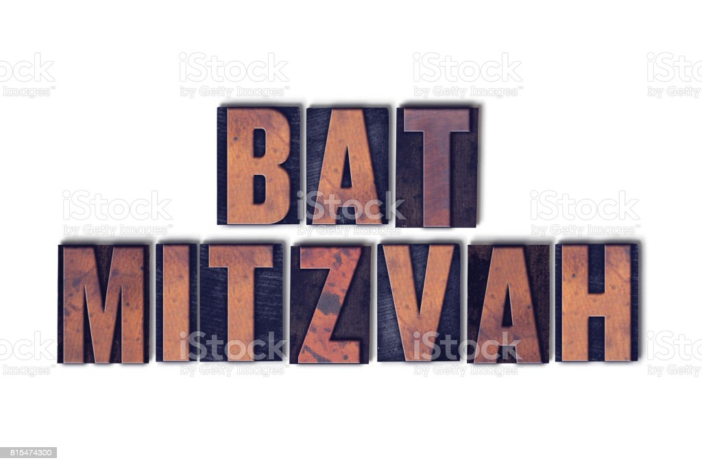 Bat Mitzvah Concept Isolated Letterpress Word stock photo