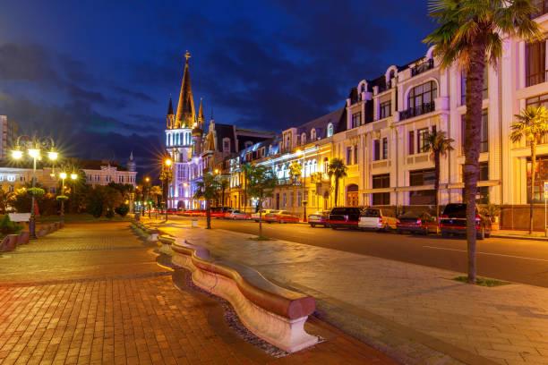 Batumi. Europe Square at night. stock photo