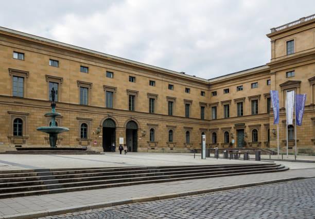 Bayerische Akademie der Wissenschaften in München, Deutschland, 2015 – Foto
