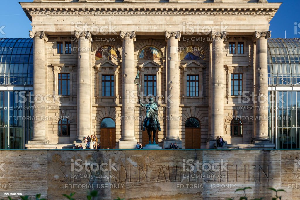 Bavarian State Chancellery (Bayerische Staatskanzlei) in Munich, Germany, 2015 stock photo