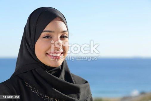 Girl beautiful in arabia saudi the most Ten Most