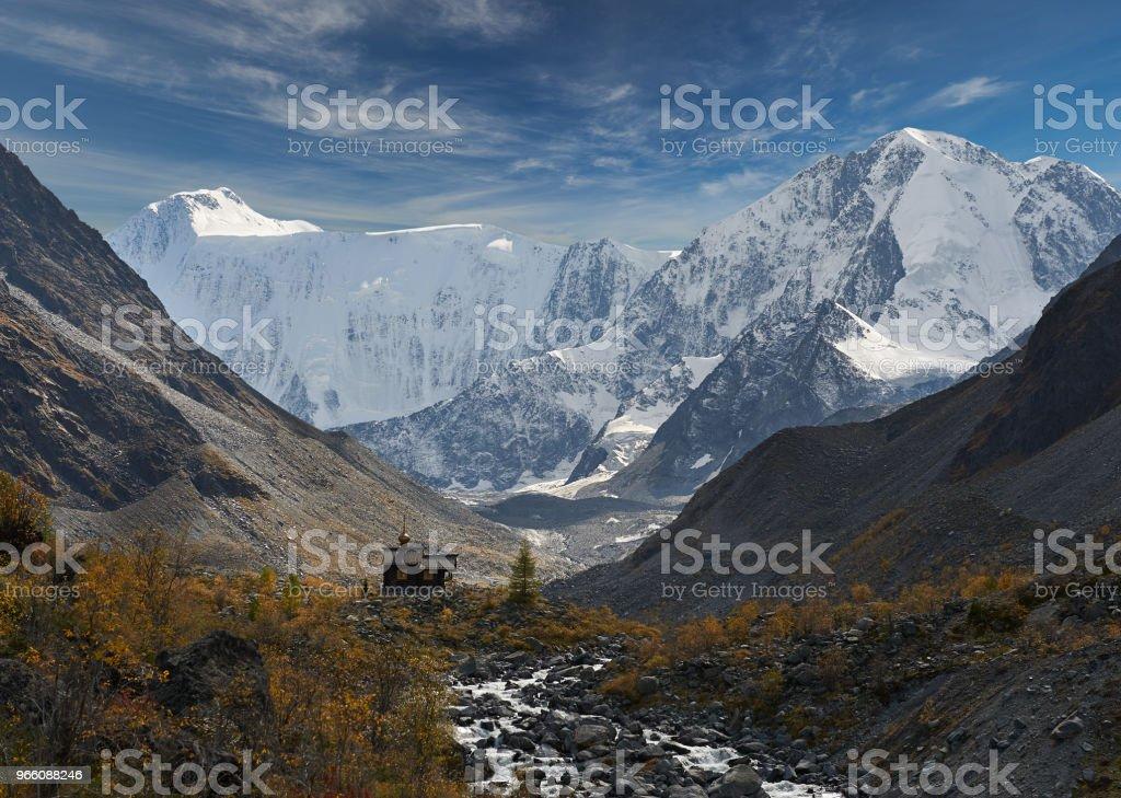 Mooi herfst landschap, Altaj Rusland. - Royalty-free Aartsengel Stockfoto