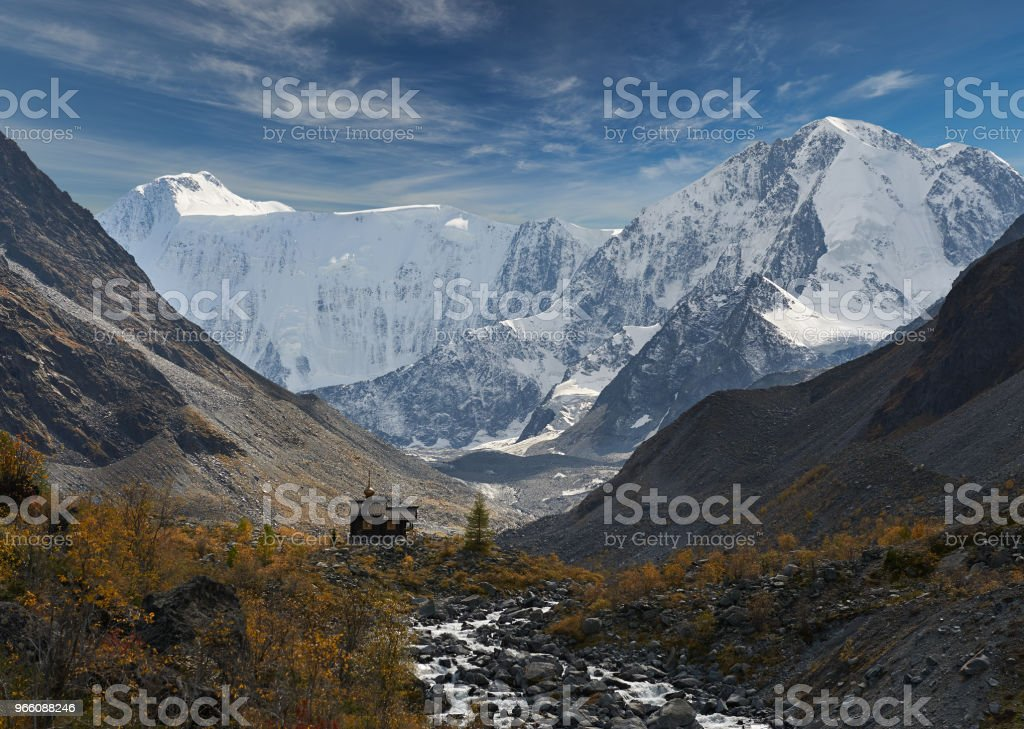 Wunderschöne Herbstlandschaft, Altai-Gebirge Russland. - Lizenzfrei Altai-Naturschutzgebiet Stock-Foto
