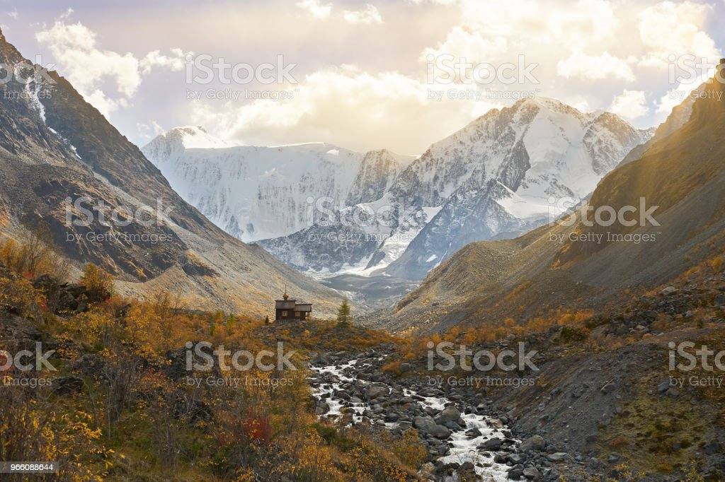 Beautiful autumn landscape, Altai mountains Russia. - Royalty-free Altai Nature Reserve Stock Photo