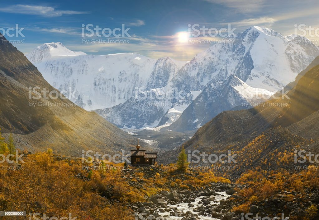 Beautiful autumn landscape, Altai mountains Russia. - Стоковые фото Altai Nature Reserve роялти-фри