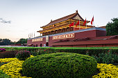 Beijing, China - on September 18, 2015: the beautiful scenery of tiananmen building in the evening, tiananmen is the main gate of the Forbidden City, tiananmen is the symbol of China's national.